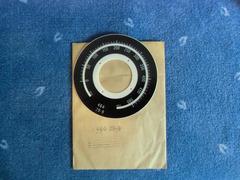 HeathKit HW-100 Skalenscheibe