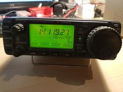 ICOM IC-706MKII Ersatzteile