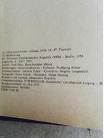Amateurfunk-Handbuch