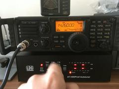 LDG-AT1000 ProII für iCOM