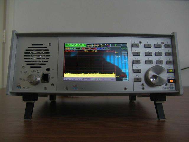 Reuter RDR-54